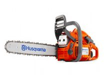 Top 10 Best Gas Powered Chain Saw for the Money Reviews