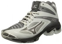 Top 10 Best Volleyball Shoes for Wide Feet Reviews